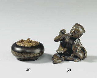 A SMALL PARCEL-GILT AND GOLD-I