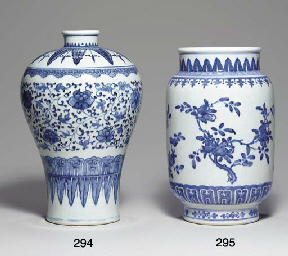 A BLUE AND WHITE MING-STYLE ME