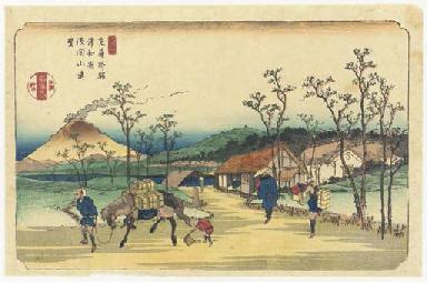Urawa shuku Asamayama embo (Di