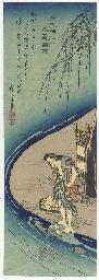 Musashi Chofu Tamagawa (Chofu,