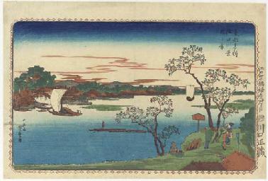 Sumidagawa hazakura no kei (Ch
