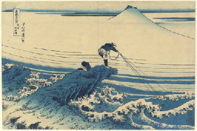 Koshu Kajikazawa (Kajikazawa,