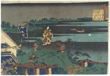 Abe no Nakamaro, from the seri
