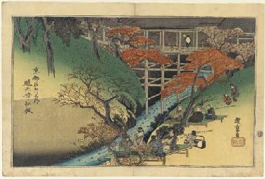 Tsutenkyo no kofu (Maple trees