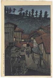 Iwami Arifuku onsen (Arifuku s