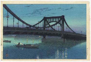 Kiyosubashi (Kiyosu Bridge), 1