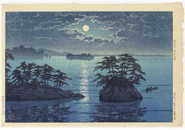 Matsushima Futagojima (Futago