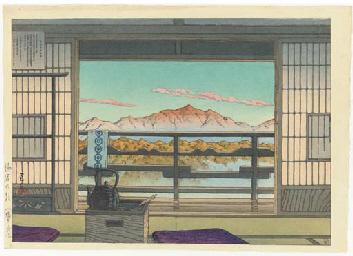 Yuyado no asa (Shiobara Arayu)