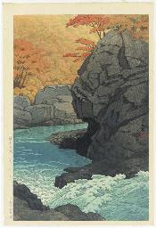 Shiobara no aki (Tenguiwa no s