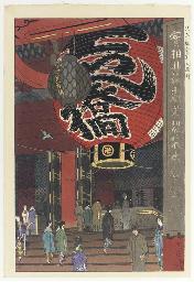 Asakusa Kannondo ojochin (The