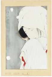Sagi musume (The heron maiden)