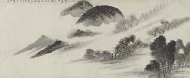 Sanchu ketsuro zu (Mountains i