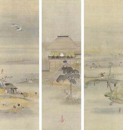 Takatsu no miya palace Plantin