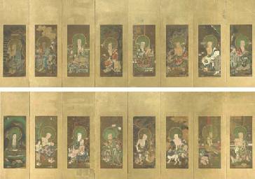 Sixteen Rakan