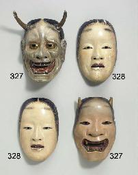 Noh Mask of Ja (Snake) Noh Mas