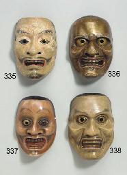 Noh Mask of Kotobide
