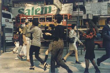 Hong Kong, 1996