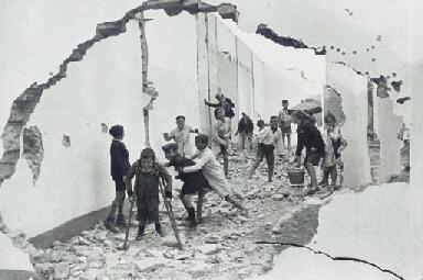 Seville, 1933