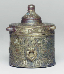 A KHORASSAN SILVER AND COPPER