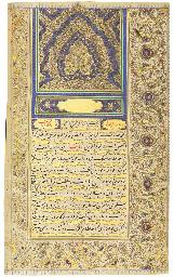 NIZAM AL-MULK (AH 408/1018 AD-