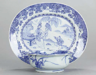 A GROUP OF ASIAN PORCELAIN TAB