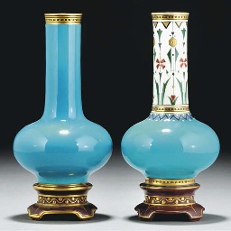 A Minton Vase