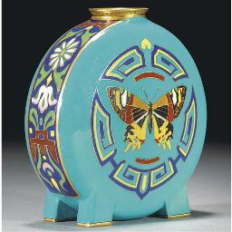 A Minton Moon Flask