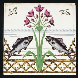 Five Minton Hollins Fish Tiles