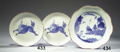A pair of blue and white Kakie