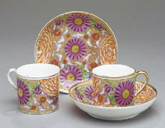 TWO SPODE PORCELAIN COFFEE-CAN