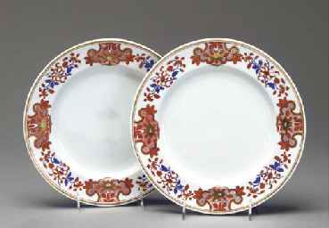 A SET OF TWENTY-THREE CHAMBERL