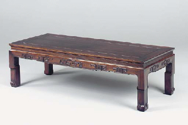 A CHINESE HARDWOOD LOW TABLE,
