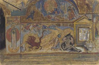 Study of a Church Mural