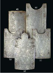 A group of four Qajar steel br