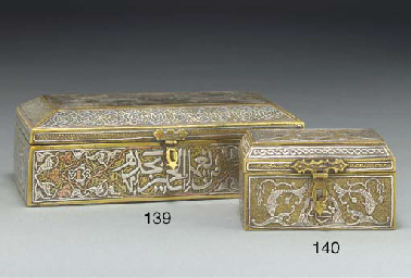 A Cairoware box and cover, Syr