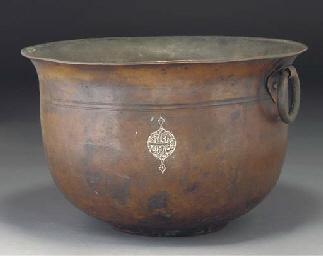 A copper basin, India, 19th ce