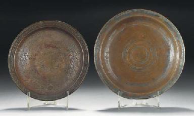 An Ottoman tinned copper shall