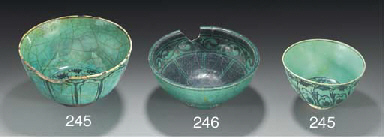 Two Kubachi bowls, Northern Ir