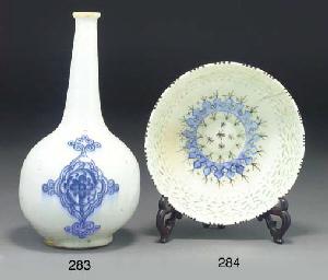 A blue and white bottle vase,
