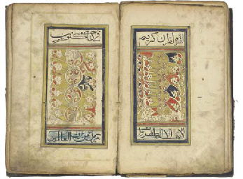 QUR'AN, SOUTH EAST ASIA, DATED