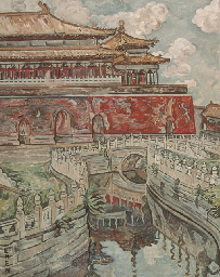 Scene from Peking