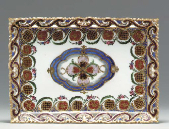 A SEVRES FRISES RICHES TRAY (P
