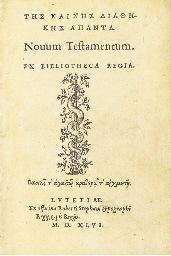Novum testamentum. Ex biblioth