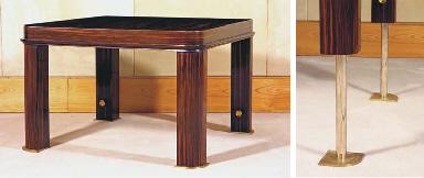 TABLE BASSE A MECANISME