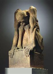 A seated monkey