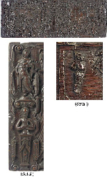 A Flemish relief carved oak pa