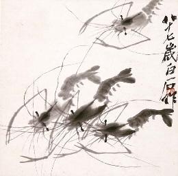 QI BAISHI (1863-1963)