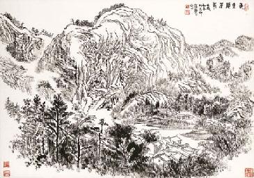 ZHANG DING (BORN 1917)