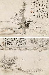 HUANG SHEN (1687-CIRCA 1768)
