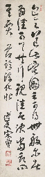 SONG CAO (17TH CENTURY)